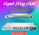 HP ProLiant DL160 Gen9 E5-2609v4 1P 16GB-R H240 8SFF
