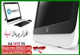 HP Desktop All in one  کامپیوتر