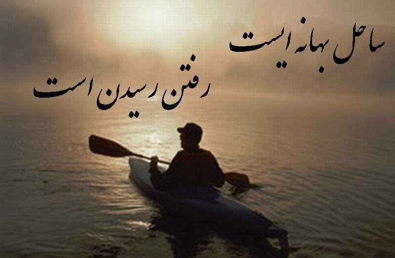 شعر در وصف فامیل کنگره ي بين المللي سالانه ي مولانا