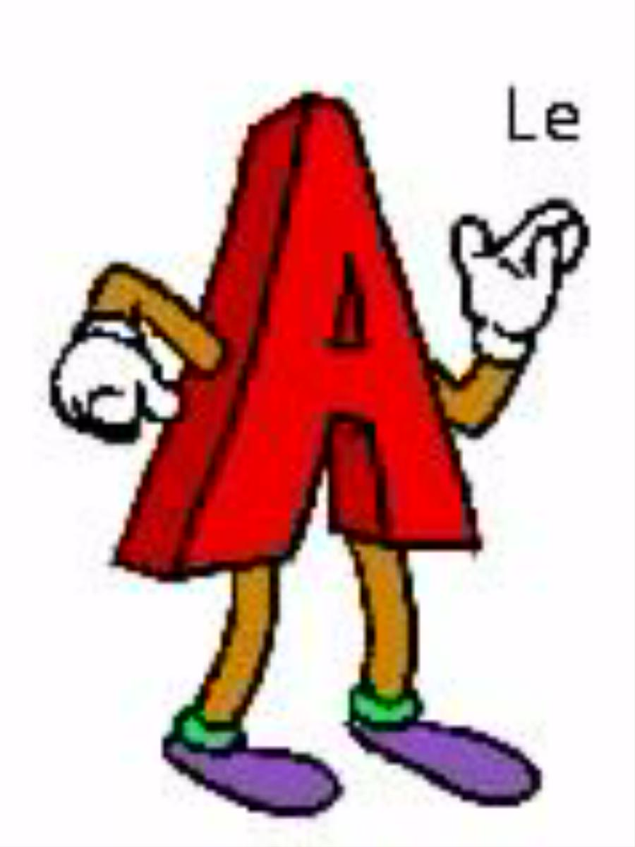 Картинки с анимацией буква