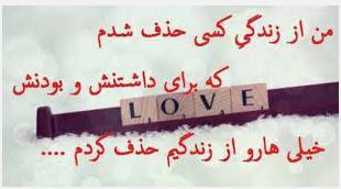 عاسکرین شات عاشقانه عاشق و معشوق (عکس های عاشقانه) .